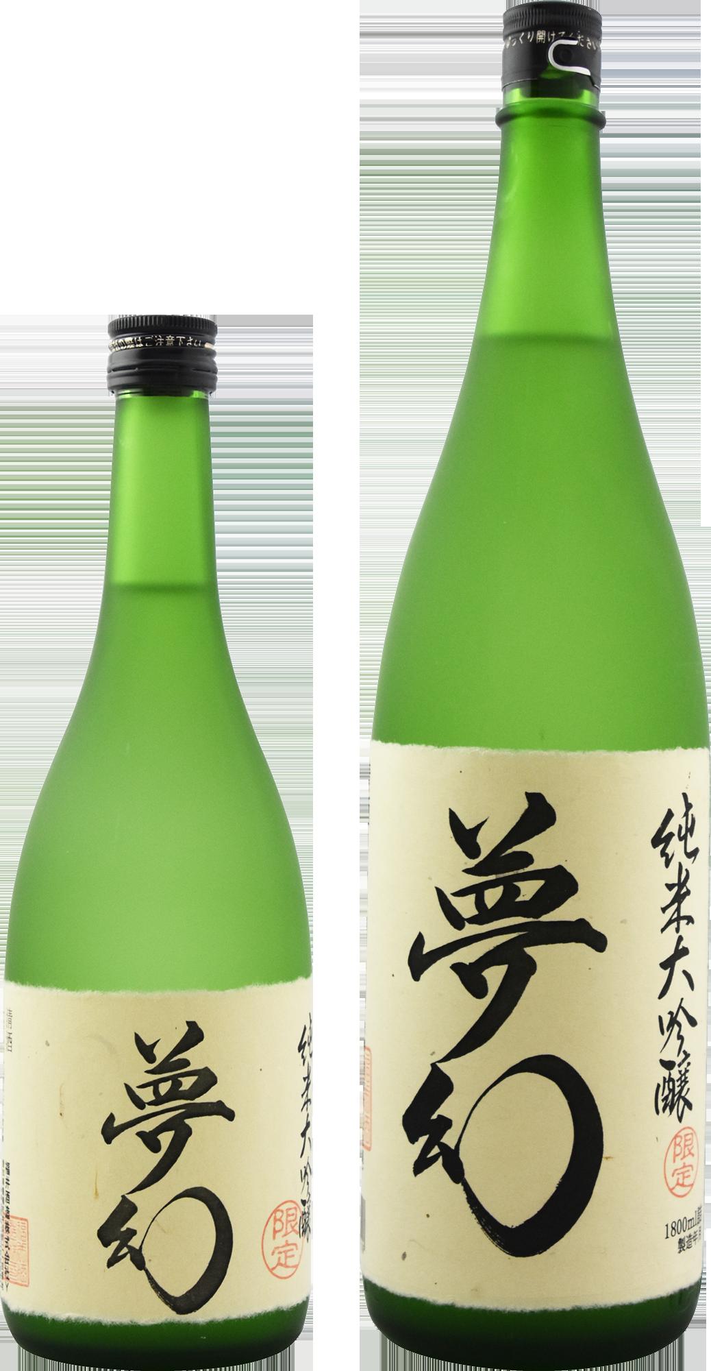 Mugen Shikaio