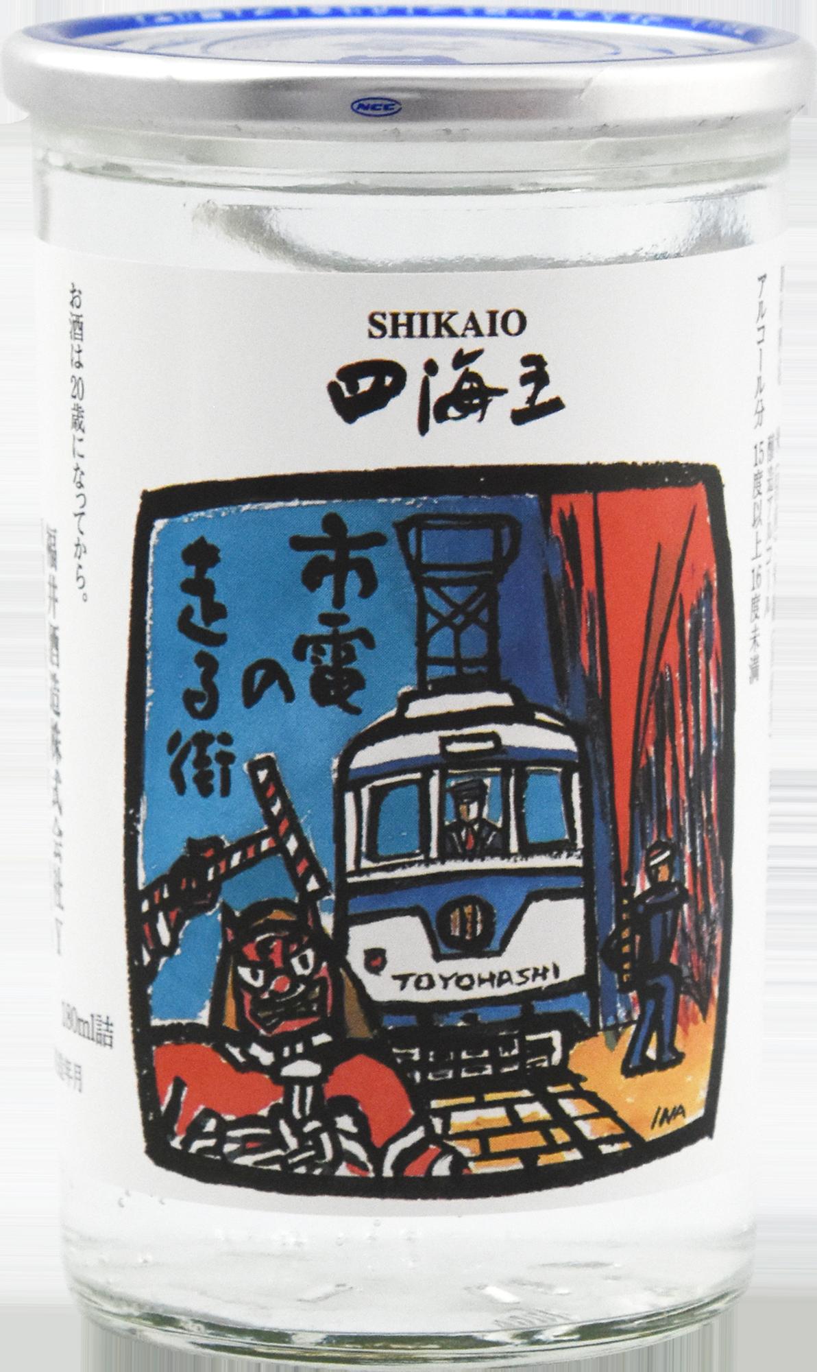 Shiden cup