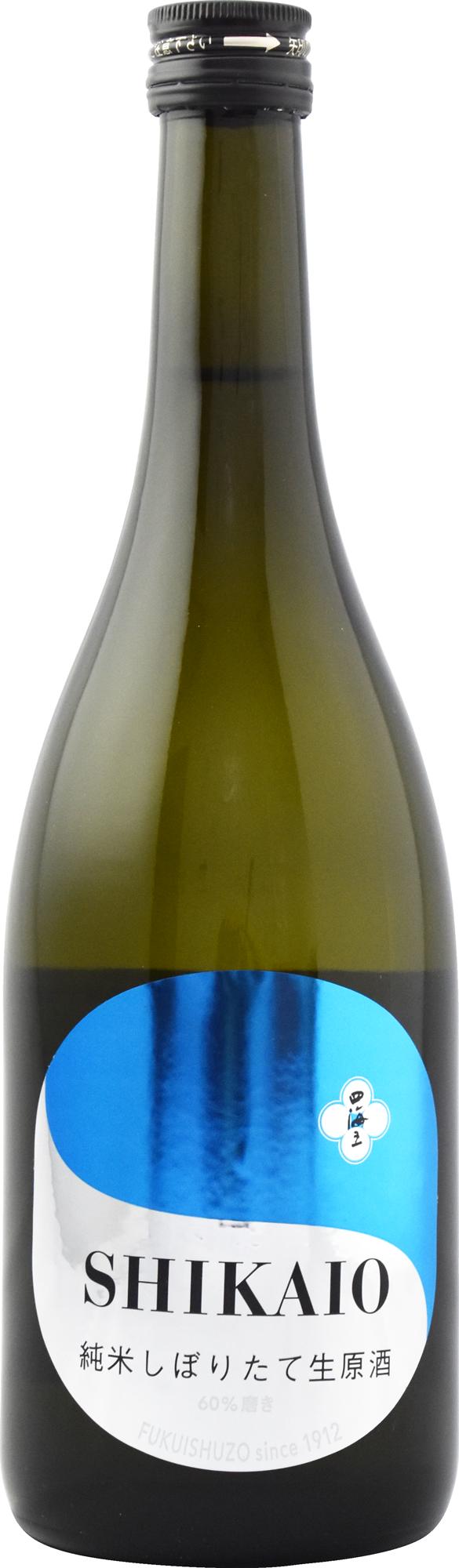 Fresh Unpasteurized Sake