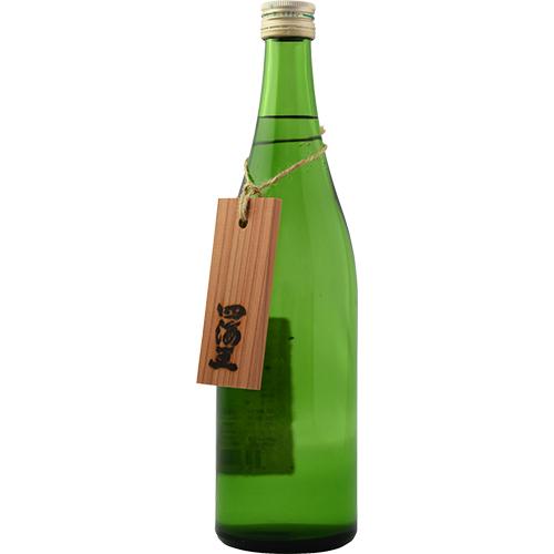 Yumesansui Fresh Unpasteurized Sake